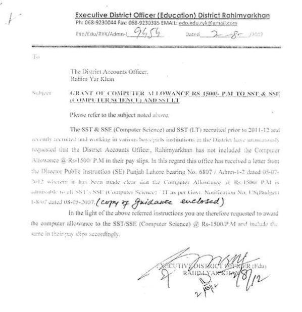 Grant Of Computer Allowance To Ssts Sses Of Rahim Yar Khan