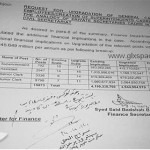 Annual Financial Estimates on the Up-Gradation of the Clerical Staff in Khyber Pakhtunkhwa