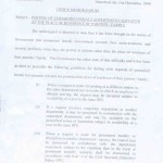 Posting of Unmarried Female Govt Servant at the Place of Residence of Family/Parents