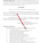 Notification of Premature Increment on Upgradation for KPK Employees