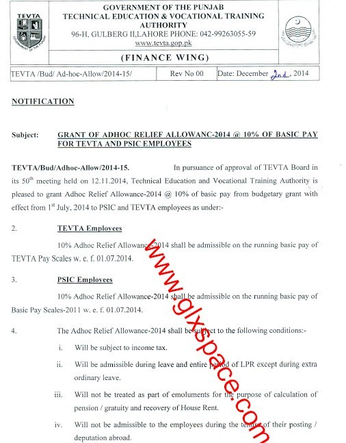 Notification of 10% Adhoc Relief Allowance 2014 for TEVTA & PSIC Employees