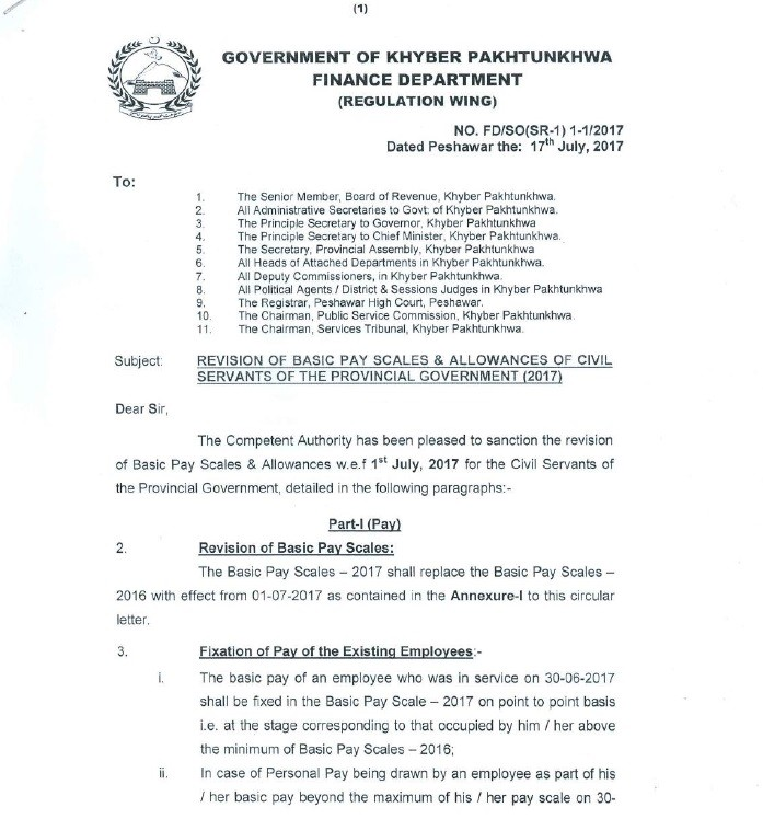 Notification Revised Pay Scale 2017 KPK