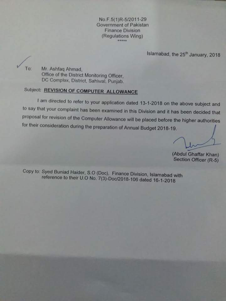 Revision of Computer Allowance