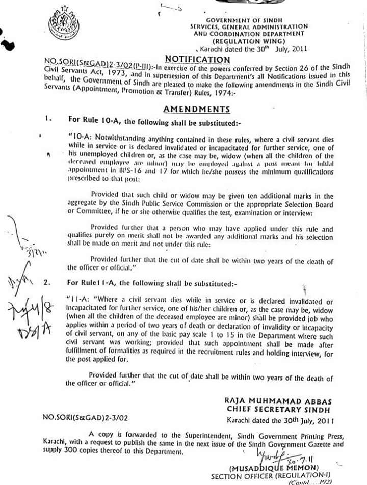 Appointment Under Rule 17 Sindh