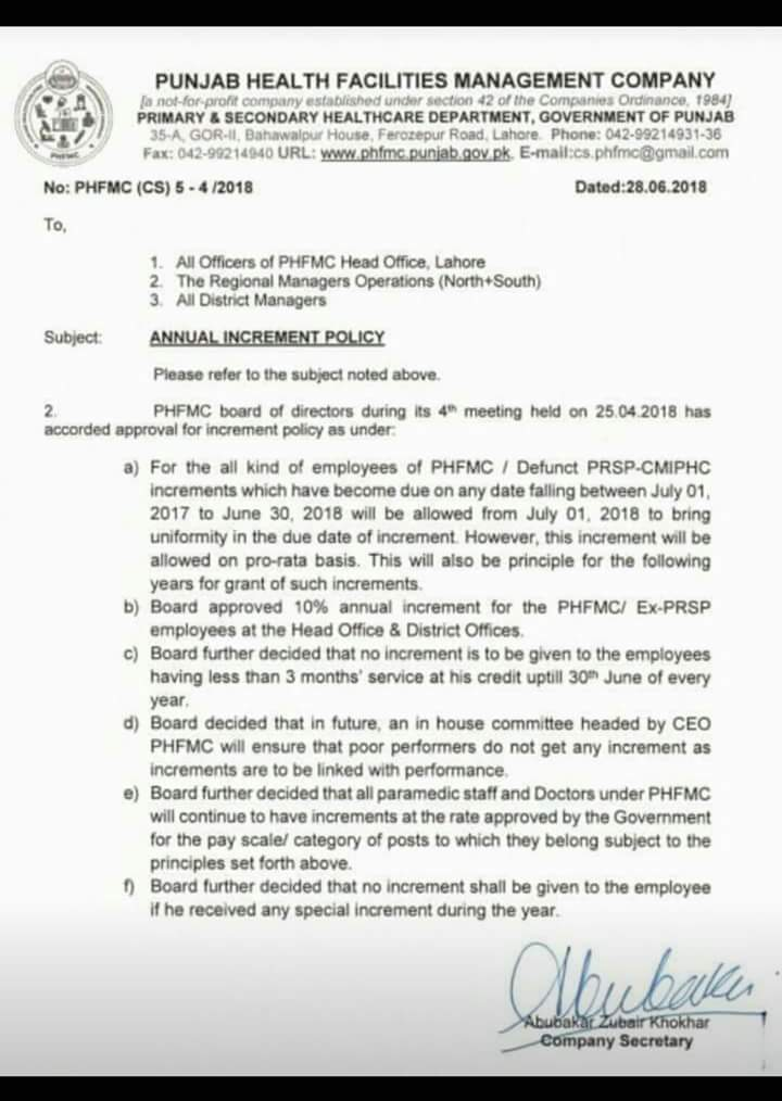 Annual Increment Policy