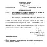 Notification of Unavailed LPR Period in Case of Death of Government Employee