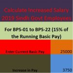 15% Increased Salary Calculation Sindh Govt Employees 2019-20
