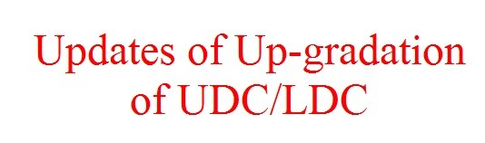 Upgradation UDC LDC