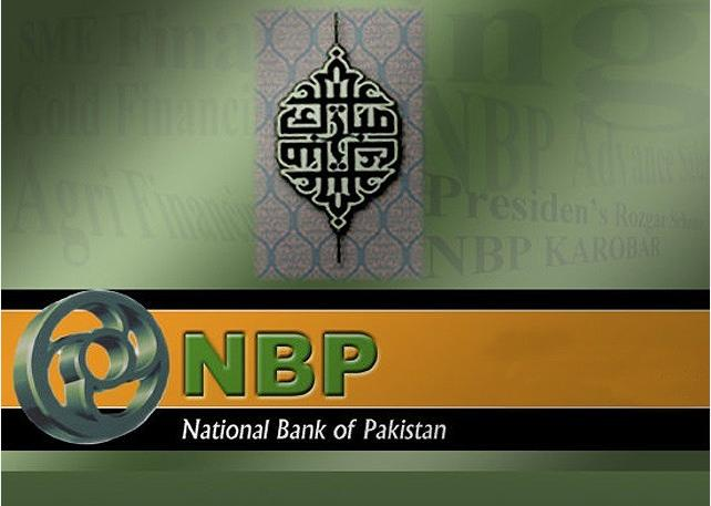 NBP Advance Loan