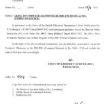 Notification of Grant of Computer Allowance Rs. 1500/- PM to SSTs & SSEs (Computer Science) Faisalabad