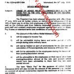 Notification of Grant of Adhoc Relief Allowance-2013 @ 10% for the Federal Govt Employees
