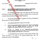 Ban of Recruitment Process in Federal Ministries/Divisions/Autonomous Bodies & Corporations