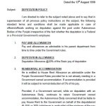 The Deputation Policy of the Government of Punjab and Ancillary Instructions