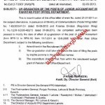 Modification in Date of Up-gradation of Junior Accountant in Pakistan Post