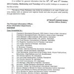 Notification Copy of 3 Days Eid-ul-Azha 2013 Holidays for FG Employees