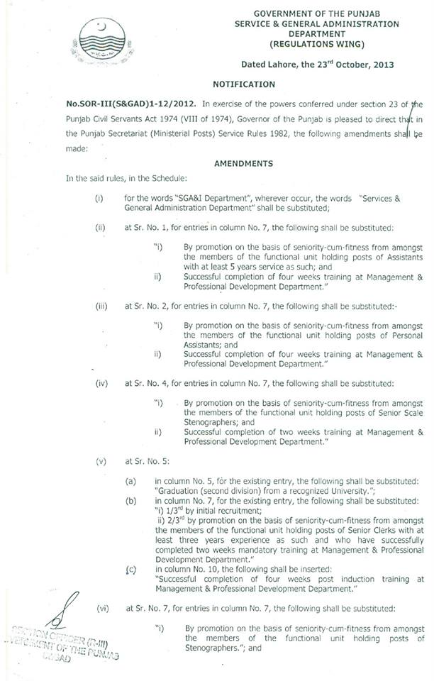 Amendment in Punjab Secretariat (Ministerial Posts) Service Rule 1982