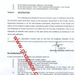 Notification of Leave Encashment for 365 Days by Local Govt & Community Development Department