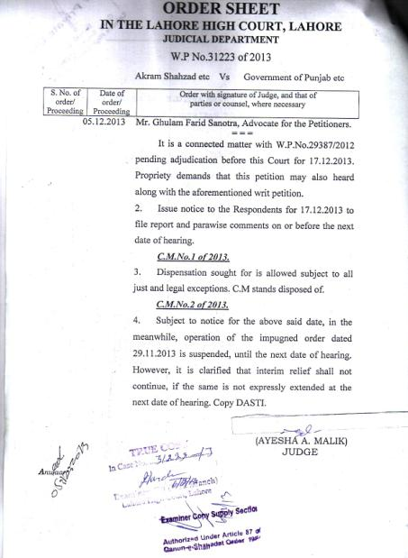 Orders of LHC Lahore Regarding Suspension Transfer Orders of DTEs