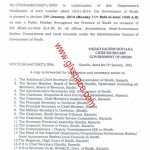 Notification of Holiday in Sindh Province on 13th January 2014