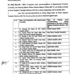 Promotion of Medical Officers/Women Medical Officers Govt of the Punjab Health Department