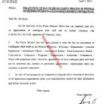 Notification of Relaxation of Ban on Recruitment Process by Federal Govt