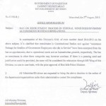 Notification of Exemption from Ban on Recruitment to the Children of the Employees Who Die During Service