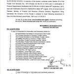 Notification of Leave Encashment for 365 Days-Punjab Govt