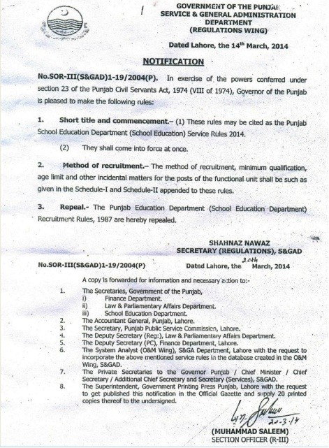 Promotion Policy 2014