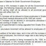 Increase in Salaries for Punjab & Sindh Govt Employees 2014-15