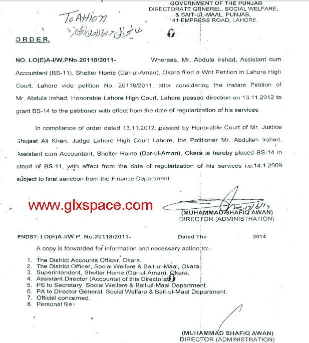 Upgradation Assistant Accountant