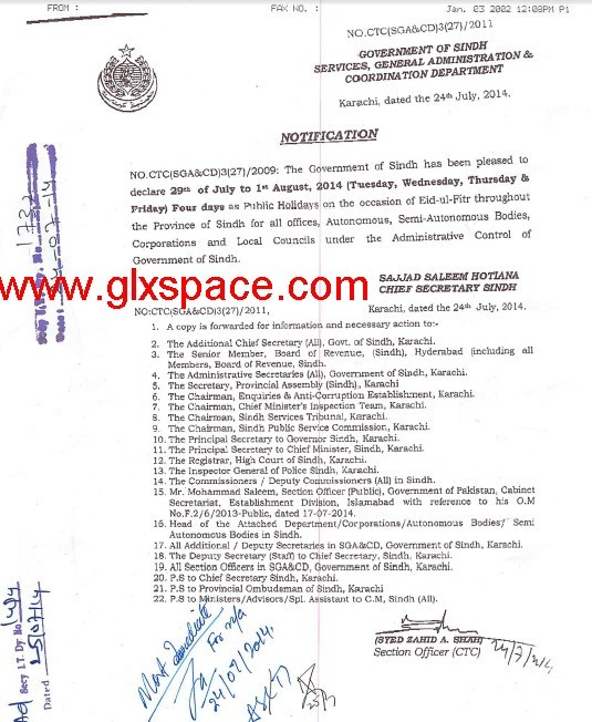 Notification of Eid-ul-Fitr 2014 Holidays by Sindh Govt