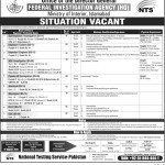 Vacancies in Federal Investigation Agency (HQ) Ministry of Interior