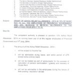 Notification of Adhoc Relief Allowance 2014 & Medical Allowance by Khyber Pakhtunkhwa Govt