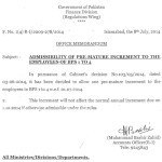 Finance Division has Issued Notification of Premature Increment to the Employees of BPS-01 to BPS-04