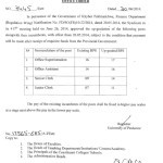 Notification of Upgradation of Ministerial Staff by University of Peshawar (UOP) & University of Agriculture Peshawar (UAP)
