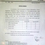 Notification of Upgradation of Clerical Posts by Islamia College Peshawar