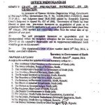 Revised Notification of Premature Increment on Upgradation by Sindh Govt for the Sindh Govt Employees