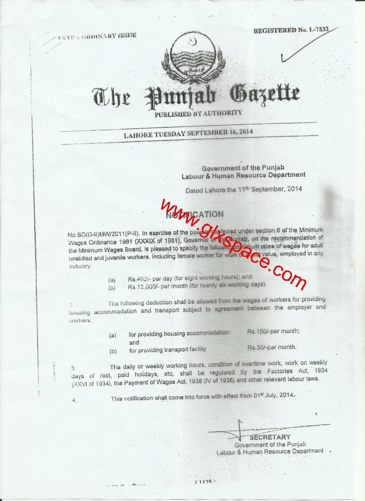 Minimum Wages Notification 2014 by Punjab Govt