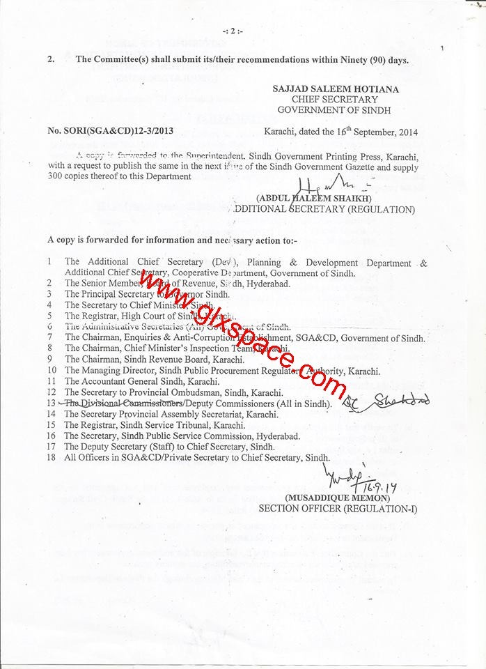Regularization Committee Sep