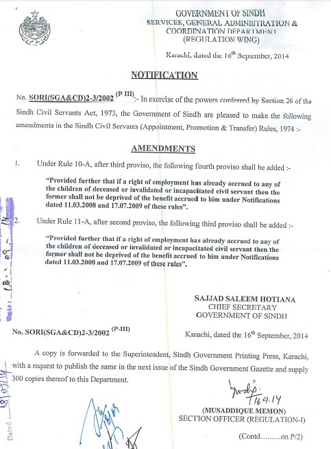 Notification of Amendments in Rule 10-A & 11-A Sindh