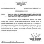Revised Notification of Grant of BPS-17 to Suprintendants of Federal Govt
