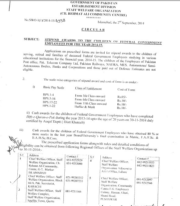 Advertisement & application form for educational stipends 2013-14.