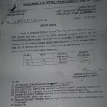 Increase in Shift Allowance for GEPCO Employees-Notification Issued in May 2014