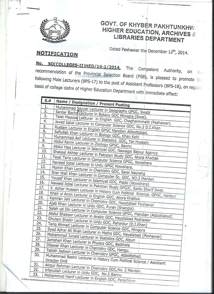 Notification of Promotion of Lecturers in KPK