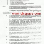 Notification of Upgradation of Clerical Staff in Balochistan