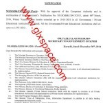 Notification of Extension in Winter Holidays in Sindh