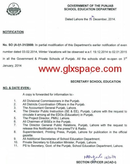 Notification of Winter Vacations in Punjab Schools wef 19-12-2014 to 02-01-2015