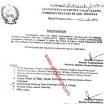 Adhoc Relief Allowance 2014 by the Worker Board KPK