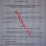 Revision of Basic Pay Scales 2014 & Allowances of CAA Employees