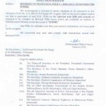 Issuance of the Revised PER Forms-Revision of Promotion Policy